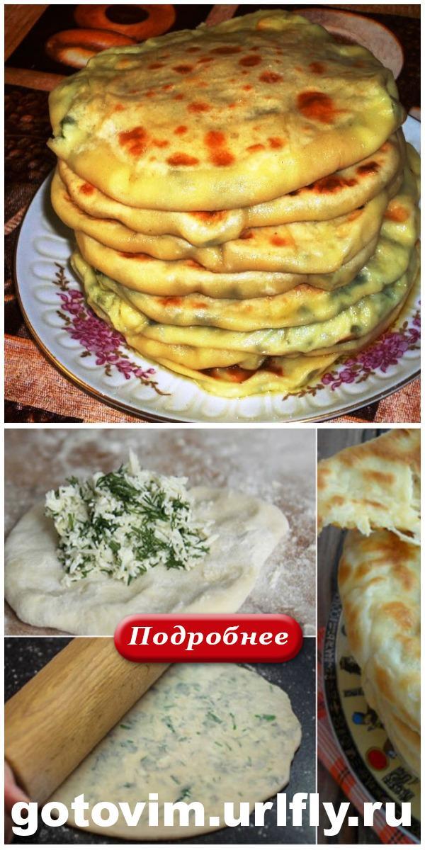 Божественные хычины с сыром и зеленью — вкуснотище     Божественные хычины с сыром и зеленью - вкуснотище  Хычины — традиционные лепешки родом с Северного Кавказа. Готовят их и подают на стол как самостоятельную закуску и даже вместо хлеба.  Они представляют собой нечто среднее между пирожками, блинами и лепешками с начинкой.  В качестве начинки для хычинов используют сыр и картофель, мясо и зелень с сыром.  Чаще всего их хорошенько раскатывают, чтобы лепешки были очень тонкими, но иногда делают пышными.  Обжаривают хычины и на сухой сковороде, и на масле.  Ингредиенты  ✓ Пшеничная мука 400 г  ✓ Кефир 1 стак.  ✓ Сода 1 ч. л.  ✓ Соль 1 ч. л.  ✓ Адыгейский сыр 300–400 г  ✓ Зелень 1 пуч.  ✓ Сливочное масло по вкусу      ✓ Йогурт 200 мл  ✓ Чеснок 2 зуб.  Рецепт приготовления Соду добавьте в кефир, перемешайте и оставьте на минут пять.  Просейте муку и добавьте в нее соль, влейте кефир и замесите тесто.  Немного присыпьте тесто мукой и оставьте его минут на 10, накрыв полотенцем.  Пока тесто отдыхает, натрите на терке сыр, добавьте измельченную зелень и по желанию соль.  Разделите тесто на 6 равных частей, каждую раскатайте в лепешку, по центру выложите около двух столовых ложек начинки и защипайте края.  Получившийся мешочек придавите ладонью и раскатайте скалкой в тонкий круг диаметром 20 сантиметров.  Обжаривайте хычины на сухой сковороде по 3 минуты с каждой стороны. Выкладывайте их стопкой и смазывайте каждый сливочным маслом.  Из мацони или густого йогурта, чеснока и 2 ст. л. зелени приготовьте соус и подавайте с ним лепешки.  Эти лепешки готовятся очень быстро, благодаря податливому тесту и элементарной начинке.  Попробуйте приготовить их вместо хлеба к первым блюдам!  Приятного аппетита!    Read more https://kulinaria-ok.ru/bozhestvennye-xychiny-s-syrom-i-zelenyu-vkusnotishhe