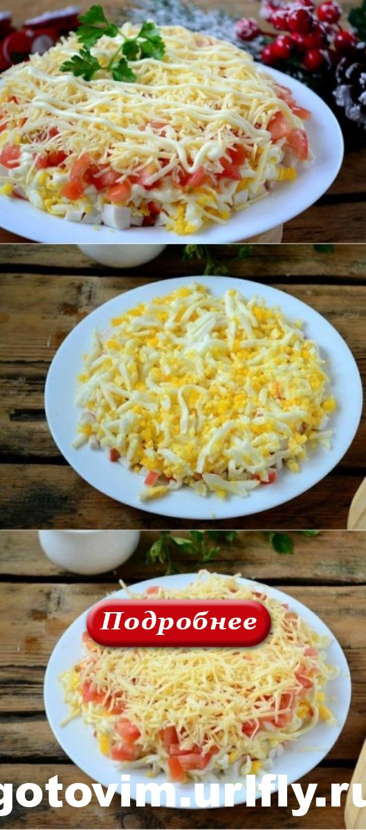Слоенный салат с крабовыми палочками. Вкуснее «шубы», теперь это мой фаворит на праздничном столе!