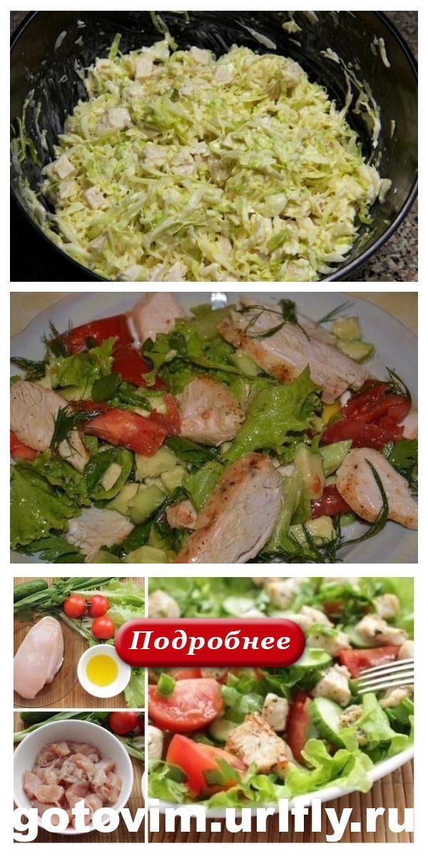 Пять вкусных фитнес-салатов для плоского живота